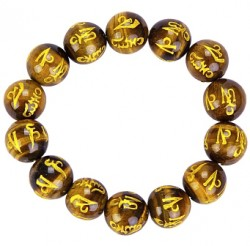 Vòng tay đá mắt hổ khắc Ommanipadmehum 16 hạt cỡ 12 ly