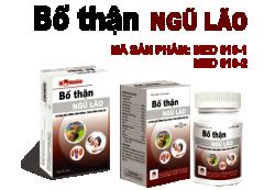 Viên nang BỔ THẬN NGŨ LÃO - Hộp 30 viên- khỏe thận, hết tiểu rắt, rứt tiểu đêm