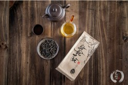 Bồ Đề Trà- trà shan tuyết cổ thụ Tà xùa 100 năm tuổi